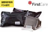 エマージェンシー用品、災害対策用品等、特殊用途製品の輸入販売